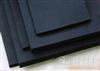 华美橡塑保温  保温板有良好的绕性及韧性  橡塑保温批发价格