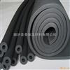 厂家直供大量橡塑保温材料  橡塑保温板材  橡塑的密度和型号