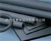 橡塑保温板价格  发泡橡塑保温板  橡塑保温板