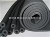 橡塑发泡保温材料  橡塑保温规格  橡塑保温价格