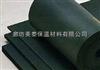供应华美橡塑保温材料  上海橡塑保温板  直销B1级橡塑海绵板