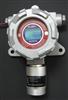 固定式甲烷检测仪