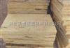 建筑用岩棉保温材料  高密度岩棉保温板  岩棉铝箔贴面
