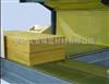 岩棉保温材料厂家  供应岩棉毡  防火保温板岩棉板