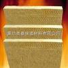岩棉板防火耐高温  保温管道施工用岩棉板  外墙保温岩棉板