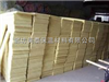 供应新型岩棉板  隔热保温岩棉板  防火保温岩棉板