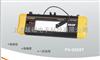 FV-2009T智能型LED工業觀片燈