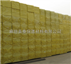 岩棉板厂家  保温防水岩棉板  九州保温材料