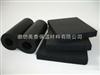 供应橡塑保温材料  供应华美橡塑保温材料  B1级橡塑保温