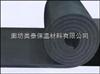 阻燃橡塑保温价格  绝热橡塑保温材料  防火橡塑保温材料