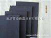 橡塑保温制品   吸音橡塑海绵板价格  彩色橡塑海绵板工艺