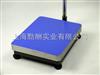 亚津100kg防水电子台秤超厚加强型抬杠面板热卖