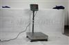 200kg全不锈钢电子台秤价格低 中国台湾主板机芯买十送一