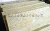 大型岩棉板生产厂家,防水岩棉板密度  大同硬质岩棉板报价