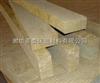 隔音防火岩棉保温板价格  外墙保温板规格  岩棉板生产供应商