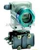 西门子压力变送器7MF4033-3DA00-1BA1报价