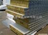供应神州合格岩棉  优质岩棉生产工艺