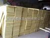 A级保温岩棉板   高密度岩棉板