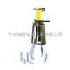 EPH116EPH116液压防滑拔轮器 厂家热卖 现货供应 资料 价格 图片 参数