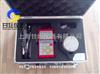 洛氏硬度计_HRC硬度测试仪器_松江便携式硬度计
