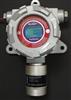 固定式正己烷检测仪