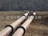 超高复合管、河南超高管、山东尾矿管