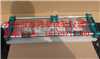 SP-540型<br>混凝土(砼)收缩膨胀仪价格