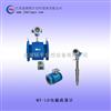 专业电磁流量计生产厂家,兰申表头*品质