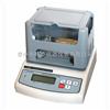 JT-600ER油封质量、体积变化率测试仪JT-600ER