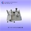 手动液压源-便携式液压源-电动真空泵
