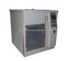 硫化氢腐蚀试验箱