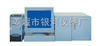 GLC-201石油产品硫份测定仪