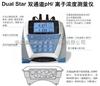 D10P-48镉离子测量仪、-2.000 - 19.999PH、离子浓度 0 – 19900 M/ppm