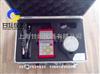 便携式里氏硬度计_硬度测量仪器_多功能便度计 公司直供