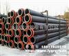 HDPE抽沙管道|hdpe输泥管