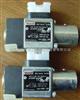 HED8OA-2X/50K14V力士乐继电器/力士乐继电器价格