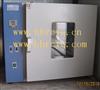 电热鼓风干燥箱/电热鼓风干燥箱厂家/电热鼓风干燥箱价格/干燥箱价格/干燥箱厂家