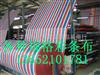 赤峰防雨彩条布厂家//包头三色彩条布//2米-12米彩条布直销