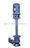 YW单管/双管液下泵