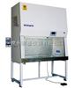 BSC-1500ⅡB2-X二级生物安全柜
