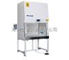 II级A2型生物安全柜BSC-1100IIA2-X