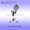 供应手动气压源-便携式压力泵【铭宇自控】
