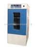 LH-150S/LH-250S种子培养箱