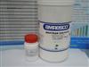 6-羟基-5-(苯偶氮基)-2-萘磺酸单钠盐