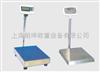 LK-TCS天津计价30kg电子台秤,水果店用电子台秤