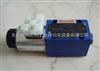 力士乐电磁阀供货商/REXROTH电磁阀现货