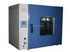 DHG-9070A/DHG-9070AD台式电热鼓风干燥箱