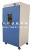 DGG-9420A/DGG-9420AD立式烘干箱
