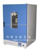 DGG-9246A/DGG-9246AD立式电热干燥箱