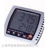 德图testo 608-H2带报警功能露点温度计